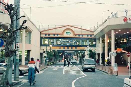 「松竹大船撮影所跡」の画像検索結果